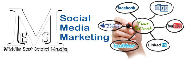 Social Media Marketing company in Middle East (Dubai, Abu Dhabi, Qatar, Lebanon, KSA, and Kuwait)